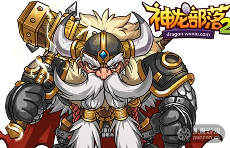 神龙部落2可爱又迷人的反派角色有哪些?