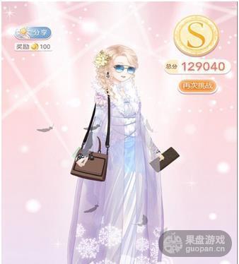 奇迹暖暖公主级8-支3攻略 星之海风格的洋装舞裙怎么通关