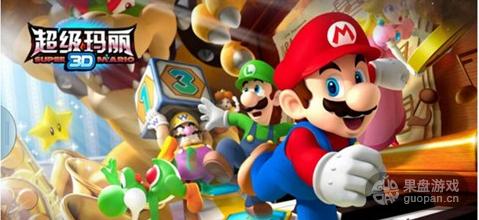 果盘游戏 超级玛丽3d 综合攻略      当英雄能量条满了,英雄头像会