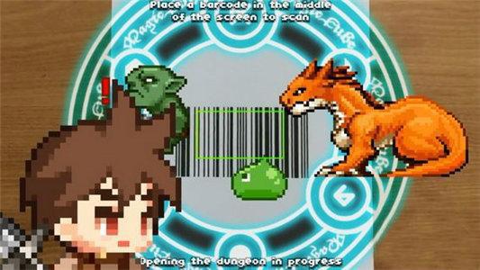 本作是一款像素风格的RPG游戏,玩家需要控制自己的英雄团队与各式各样的怪物进行作战,游戏当中有非常多的英雄形象供玩家选择,而且不同的英雄攻击的方式也是不一样的。而怪物是需要玩家通过扫描任意物品的条形码才能生成的,然后玩家将生成的怪物消灭即可,通过消灭这些怪物玩家可以获得一定的奖励,包括物品以及装备的奖励。